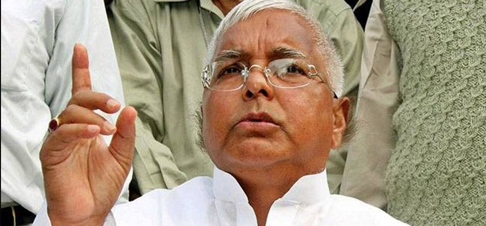 lalu prasad yadav said on CBI raid on land scam and says bjp-rss planning against him & his family