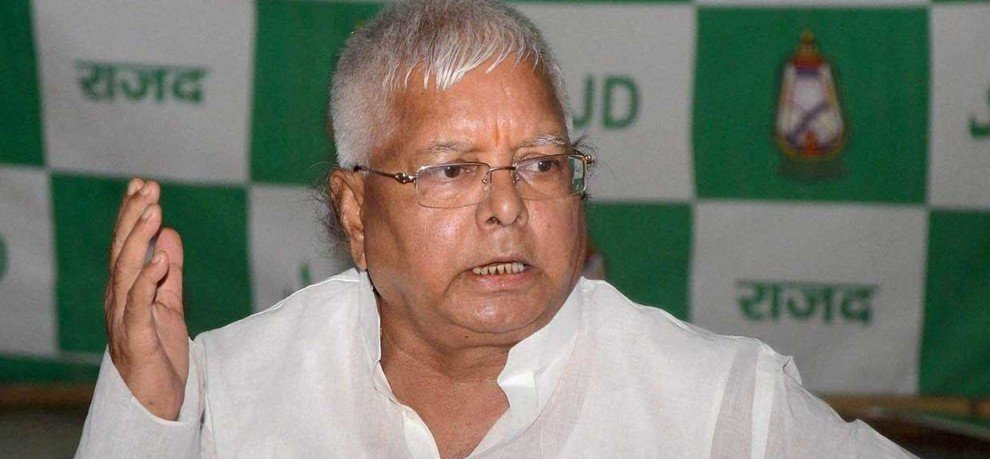 Railway hotel tender case CBI summons Lalu Yadav and Tejashvi Yadav