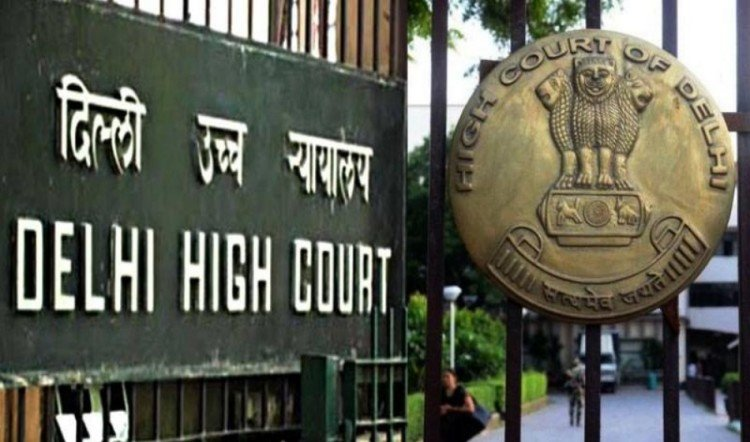 vacancy in Delhi High Court for High judicial service examination, only online application