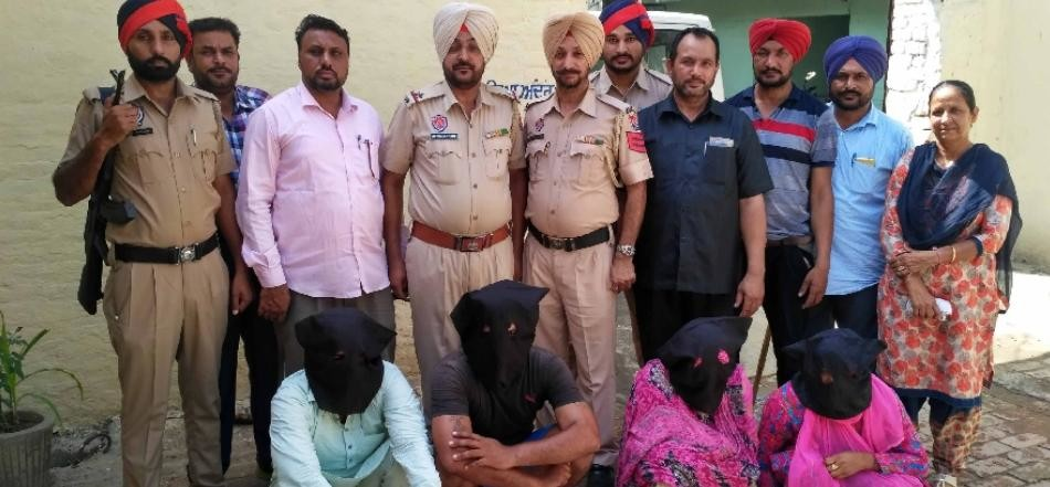 mansa fraud gang, sexual harassment of people