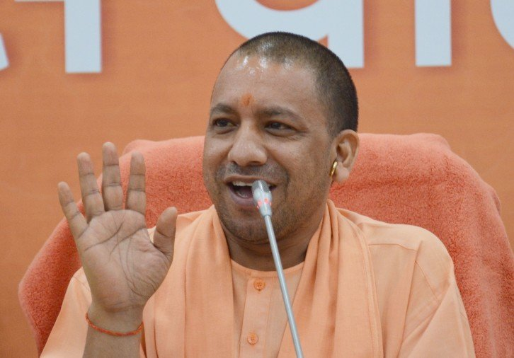 pmegp will give employment to uttar pradesh youths