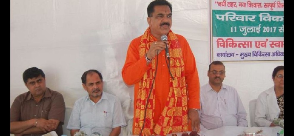 youth file lawsuit on bjp mla rajkumar thukral