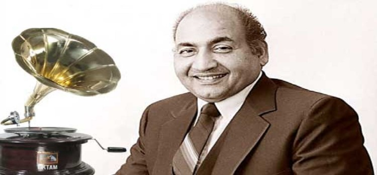 Musical Tribute To Mohd Rafi on the occasion of his 37th Barsi in delhi