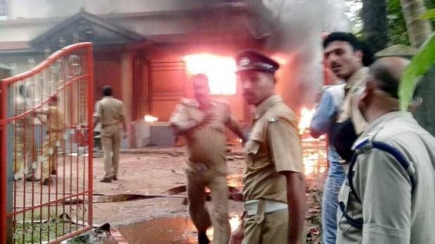 cpm workers fired the rss and bjp office in kerela