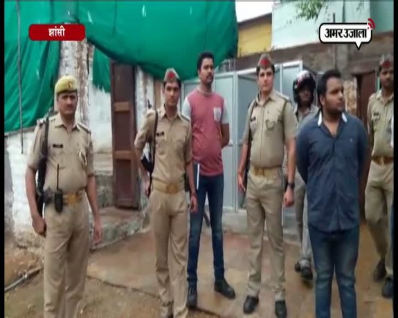 sarafa trader and his friend kidnapped by goons who came in police uniform in jhansi