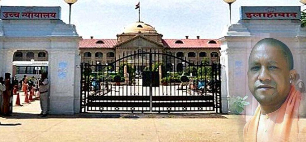 Allahabad highcourt asks does UP Yogi Adityanath Government want people not to eat meat