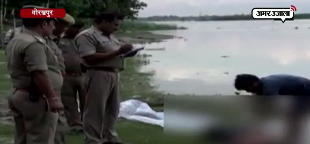 missing from three days Doctor dead body found on river bank in Gorakhpur