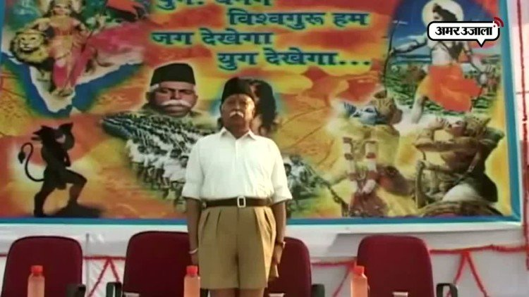RSS chief mohan bhagwat in varanasi from today