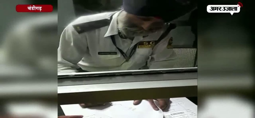Security guard filling lab forms in hospital in chandigarh