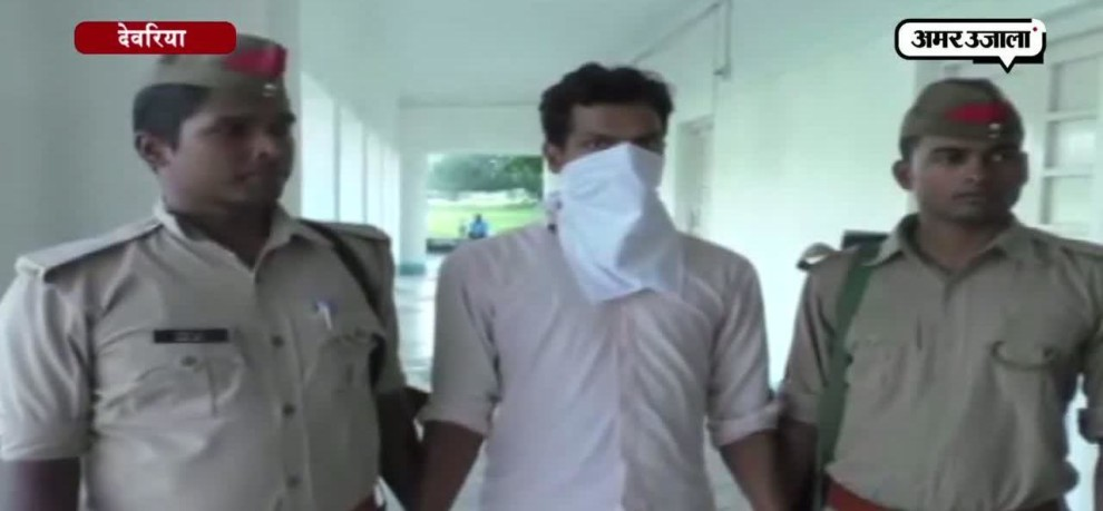 YOUTH ARRESTED FOR THREATNING TO BLOW UP UTTAR PRADESH ASSEMBLY