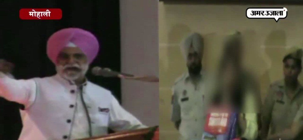 Rape victim Punjabi model raised voice for justice in front of cabinet minister in mohali