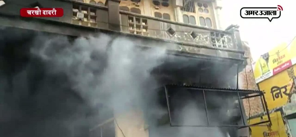confectionery shop caught fire in charkha dadri haryana