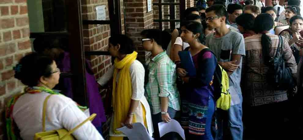 DU Admission 85 PERCENT SEAT FULL 5TH CUTOFF RWILL BE RELEASE TODAY