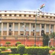 Government will introduce bill to give National Commission for Backward Classes