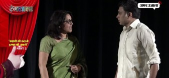 play on urdu Indian writer Ismat Chughtai in indian international centre