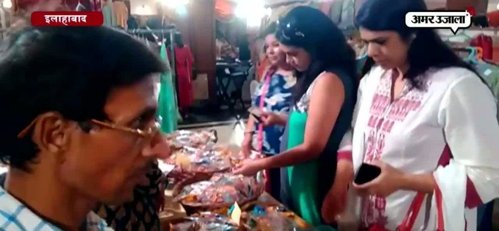 FETE ORGANISED IN ALLAHABAD