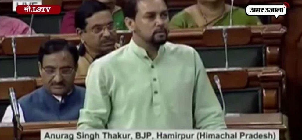 Anurag Thakur raised gudiya case in loksabha