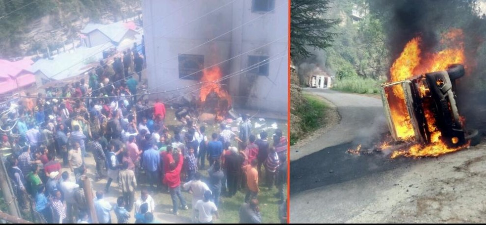 People set fire in Kotkhai Police Station.