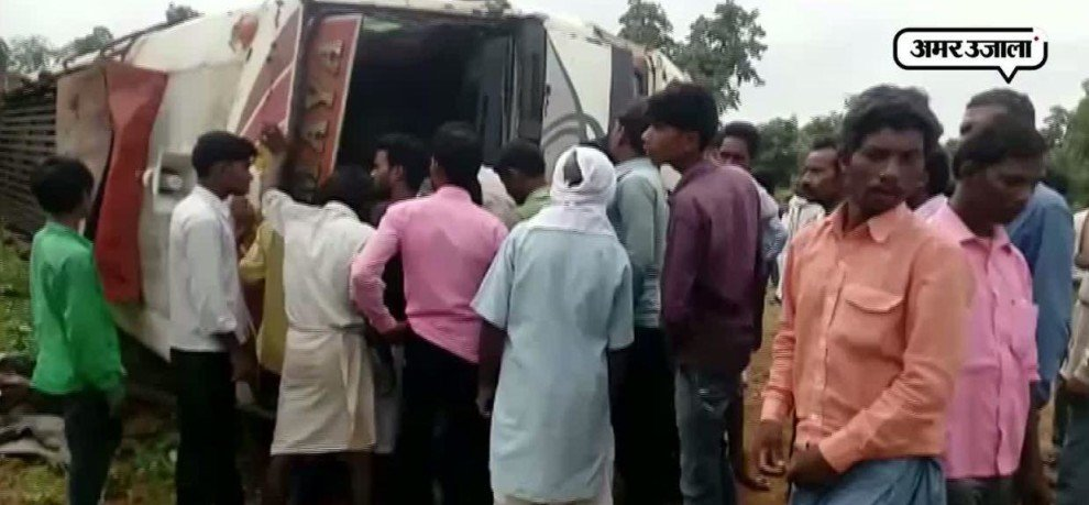 BUS ACCIDENT IN SONBHADRA, 1 DEAD 20 INJURED