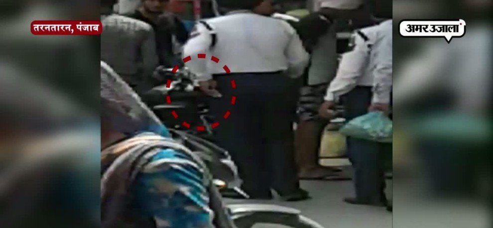 THE VIDEO OF EXTORTION BY TRAFFIC POLICE IN TARN TARAN GOES VIRAL