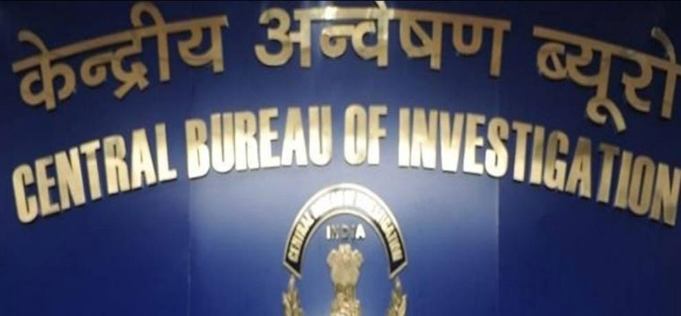 CBI arrests one of the biggest wilful defaulters of India