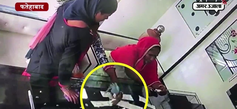 women thieves stolen anklets from jewelry shop in fatehabad