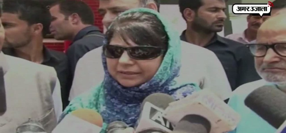 Mehbooba Mufti targeted Farooq Abdullah over third party involvement in Kashmir issue