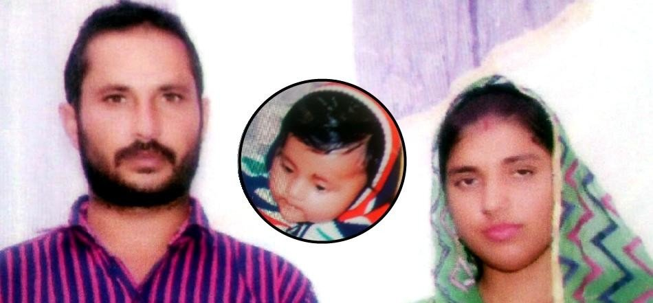 man burnt alive son, daughter-in-law and grand daughter