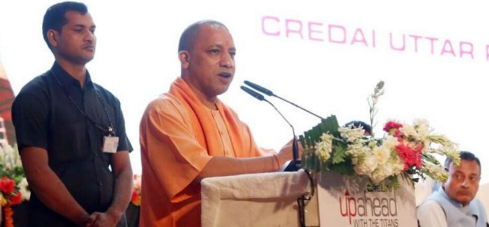 up cm yogi adityanath blame officers on failure of residential schemes