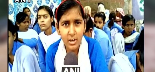 rewari students protest for lack of teachers for all subjects