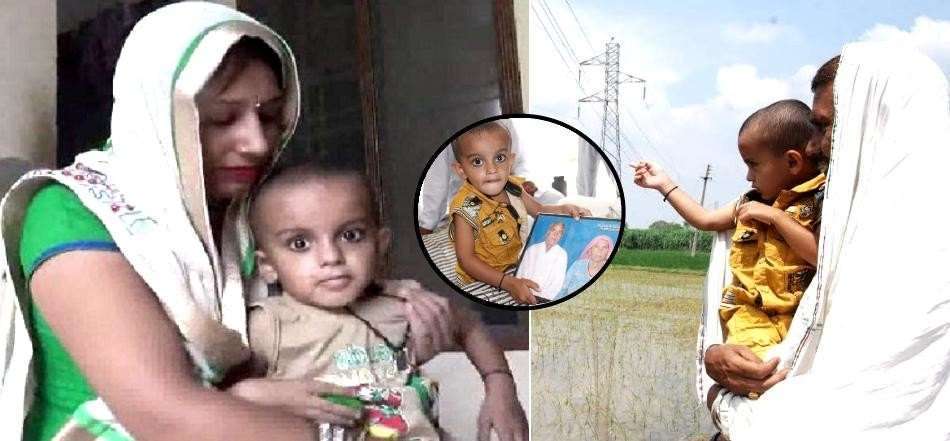 mystery of Haryana boy lavish rebirth story
