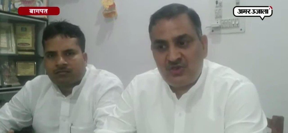 RLD MLA SAHENDRA SINGH RAMALA ON BJP LEADERS IN BAGHPAT