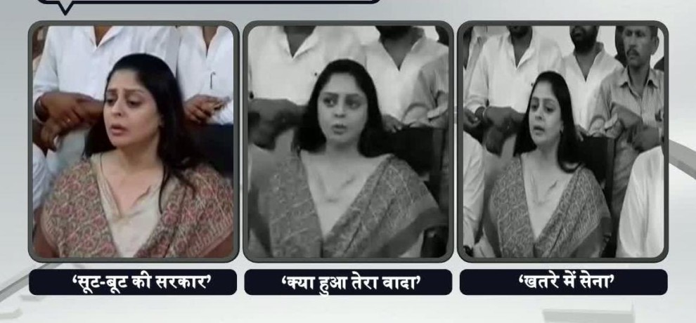 Congress leader nagma attacks on bjp government, said what is bjp government doing
