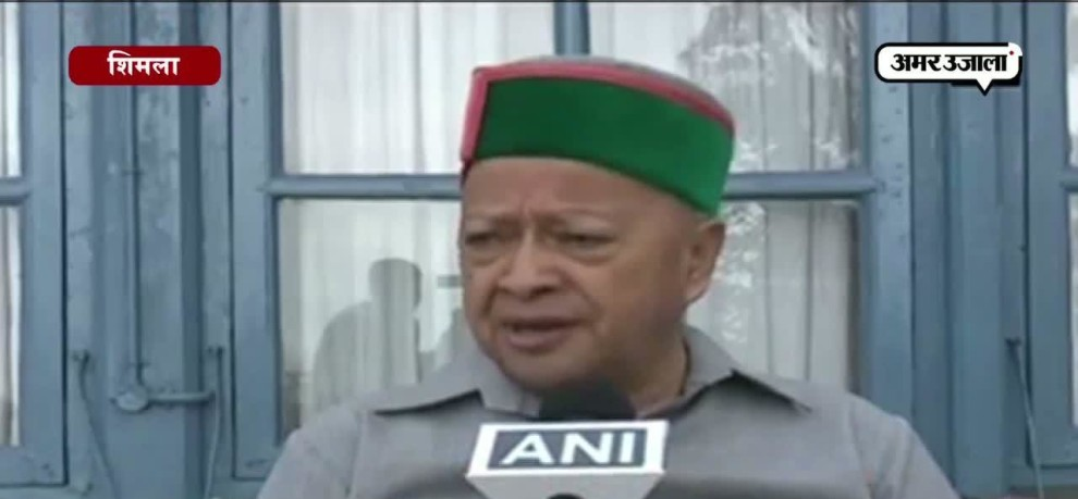Have urged PM Modi to handover case to CBI: Virbhadra Singh on Shimla rape, murder case