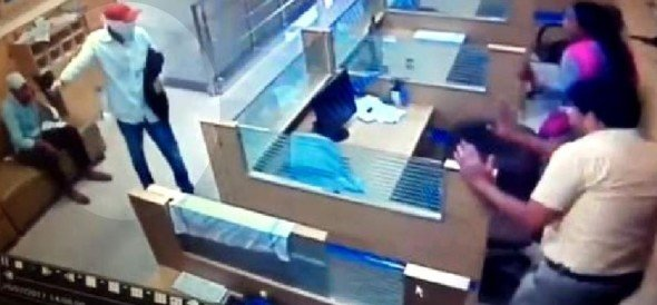 Bank Robbery In Broad Daylight in SBI Branch Mohali