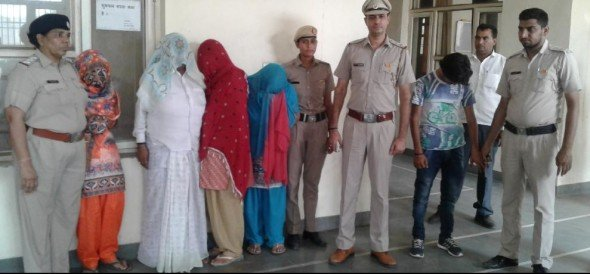 lady was running sex racket from home, 5 including four women arrested