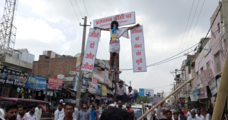 unique way of protest used by saint gopaldas