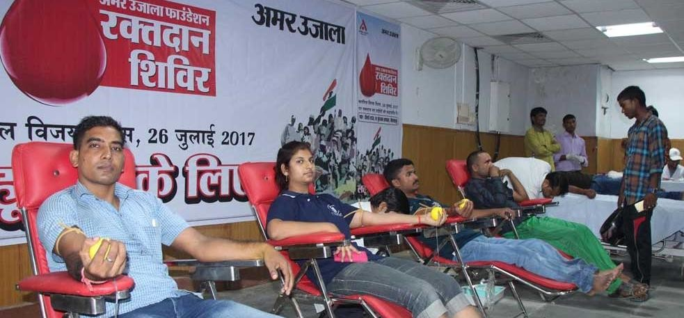 amar ujala blood donation camp in ima at 05 cotober