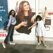 Sushmita Sen elder daughter Renee is more stylish like mom