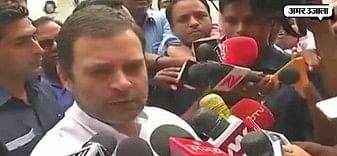 On bihar government issue Rahul Gandhi said nitish kumar is Traitors