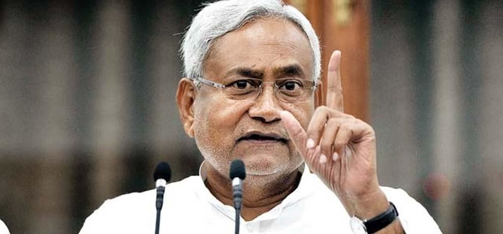 It is possible to change society in the opinion of Mahatma Gandhi Says Nitish kumar