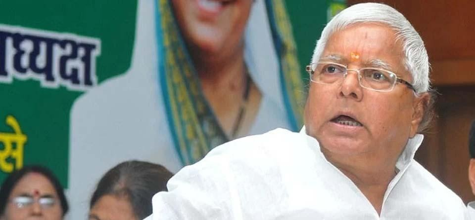 rjp and former rail minister lalu prasad yadav appears to CBI in railway tender scam inquiry