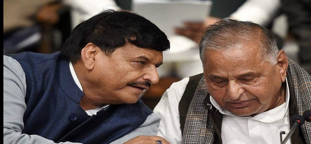 shivpal yadav may come in party meeting in agra