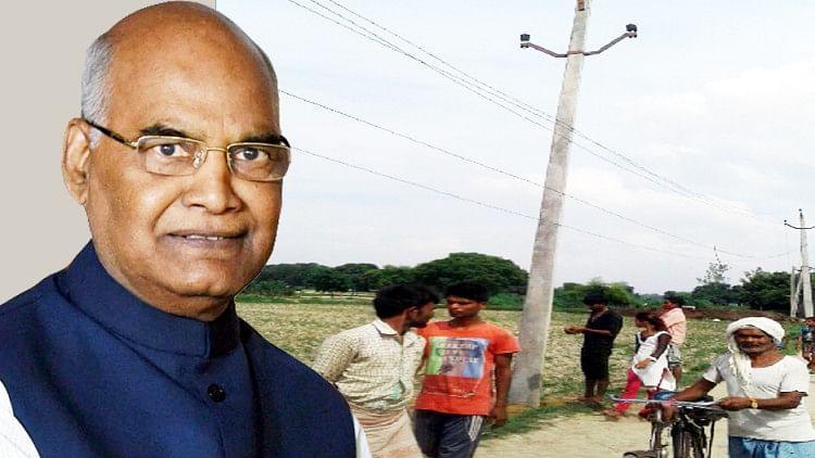 Image result for रामनाथ कोविंद परौंख गांव