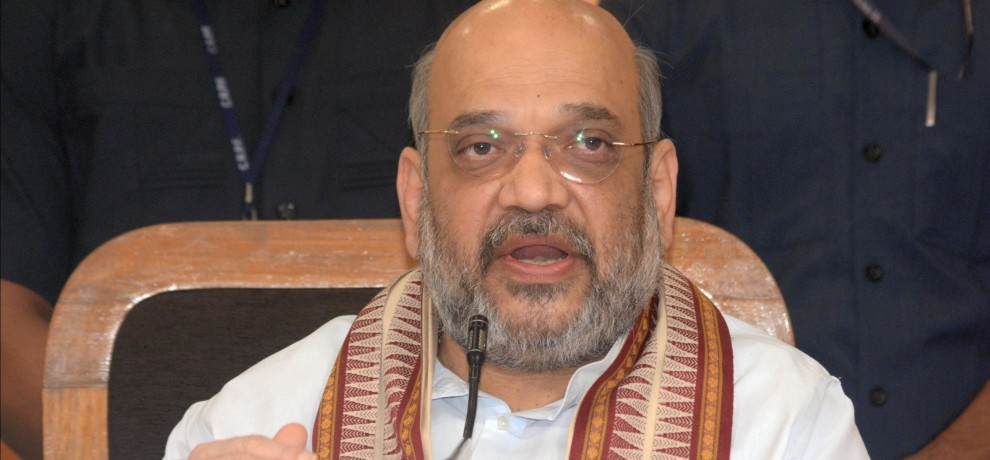 BJP President Amit Shah will review Madhya Pradesh body elections