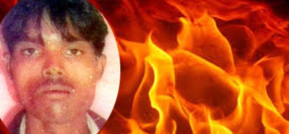 Burned alive to friend in kanpur dehat
