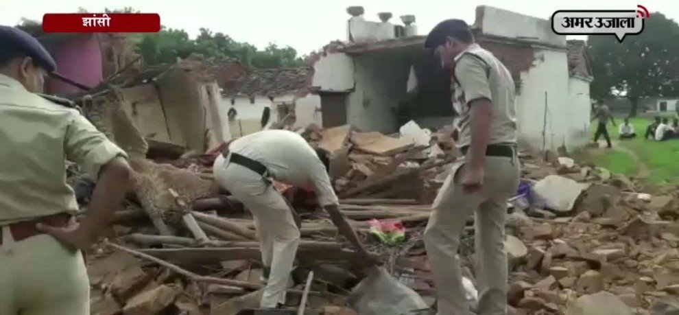 A blast demolished three house of a family in Jhansi