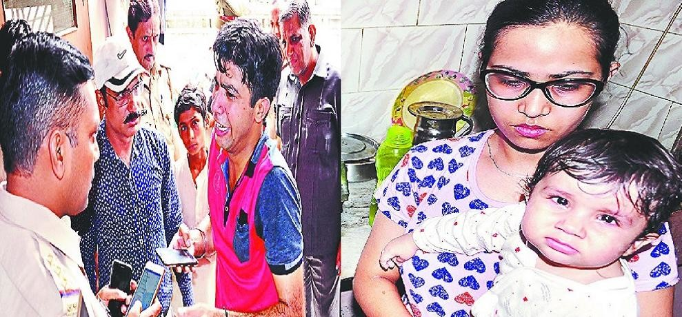 Punish the daughter-in-law on giving birth to dowry