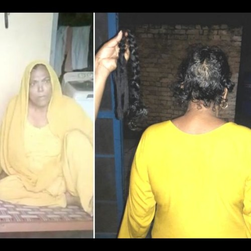 Hair Chopped Incident Happened In Fatehgarh Sahib
