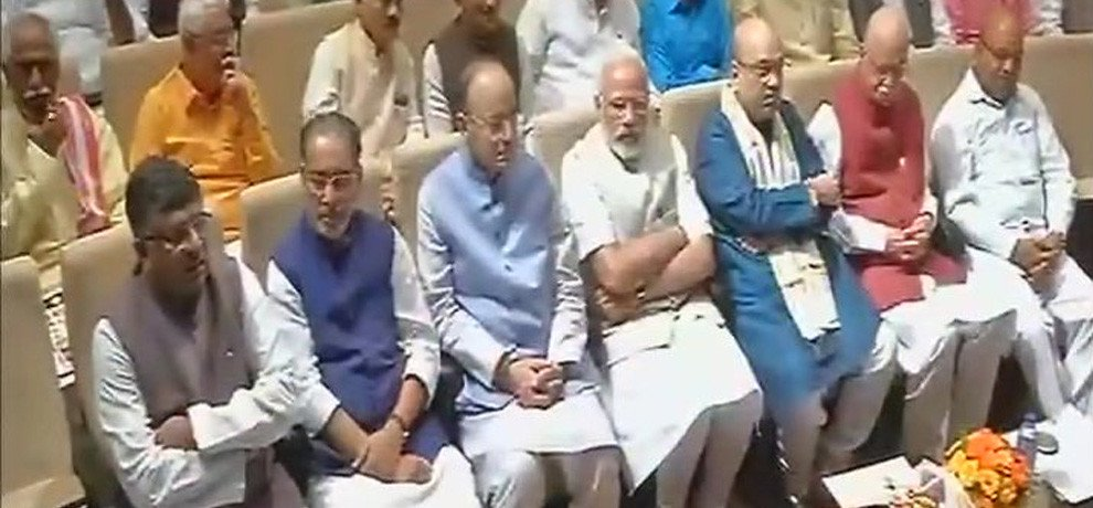 BJP parliamentary party meeting begins, PM Modi takes part